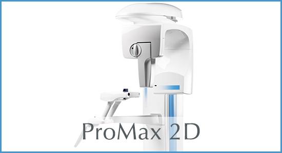 promax-2d