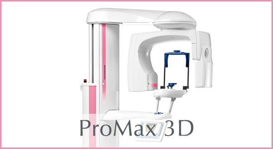 promax-3d